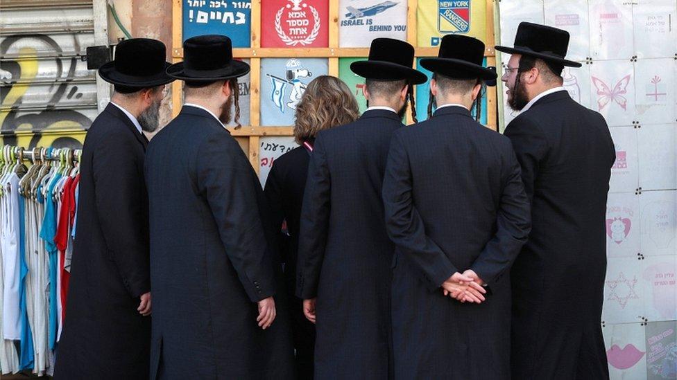 Ortodoksni jevreji