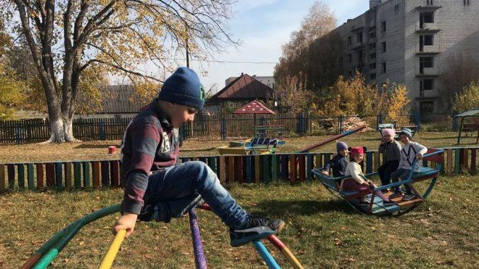 Ukrajina, katastrofa i Černobilj: : Kraj tridesetogodišnjeg eksperimenta 4