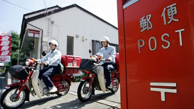 """Japan: Poštara """"mrzelo da radi"""" - 24.000 pisama pronađeno u njegovoj kući 1"""