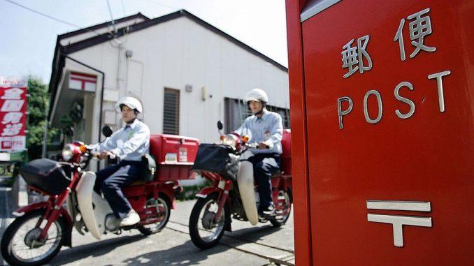 """Japan: Poštara """"mrzelo da radi"""" - 24.000 pisama pronađeno u njegovoj kući 3"""