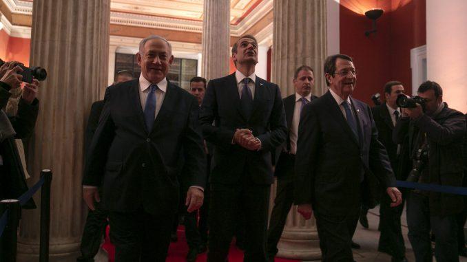 Grčka, Izrael i Kipar potpisali sporazum o gasovodu 'IstMed' 1