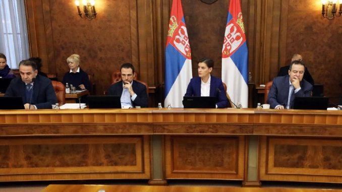 Vlada Srbije: Rokovi u upravnim postupcima produženi za 30 dana 1