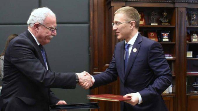 MUP: Potpisan sporazum o bezbednosnoj saradnji sa Palestinom 2