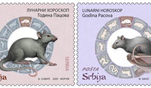 Nova emisija prigodnih poštanskih maraka posvećena lunarnom horoskopu 14