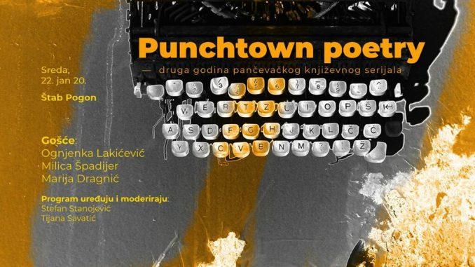 Poezija energičnih glasova mlade književnosti 1