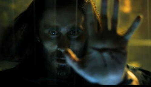 Morbius – Marvelov vampir dobio prvi trailer (VIDEO) 2
