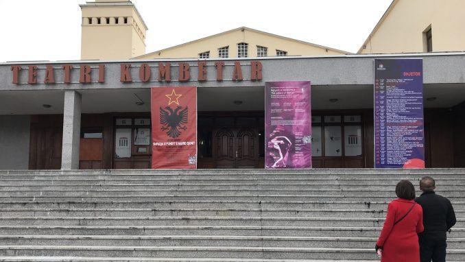 Istorija Nacionalnog teatra Kosova u tri dela (VIDEO) 1