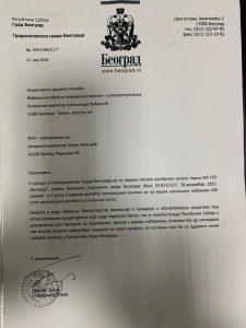 """Jovanović: Gradska vlast kampanjom laži dodatno gura """"Ikarbus"""" u provaliju 2"""