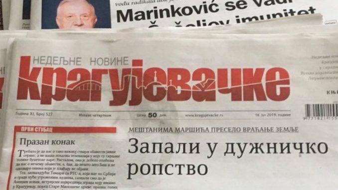 "NUNS: Sudbina nedeljnika ""Kragujevačke"" govori o propasti lokalnih nezavisnih medija 1"