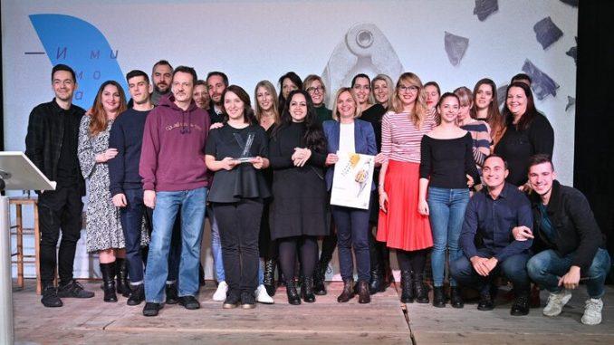 McCann Beograd Agencija godine na dodeli UEPS priznanja 2