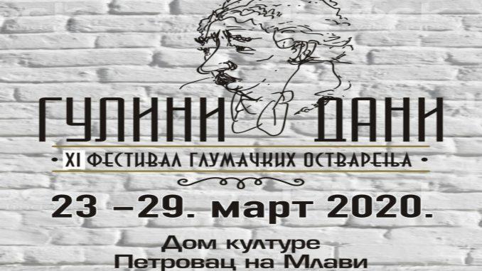 """Pozorišna smotra """"Gulini dani"""" krajem marta 3"""