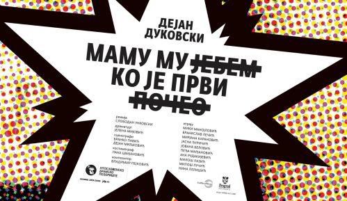 Premijera predstave 'Mamu mu jebem ko je prvi počeo' u JDP 27. januara 15