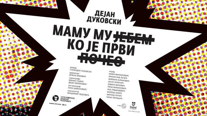 Premijera predstave 'Mamu mu jebem ko je prvi počeo' u JDP 27. januara 1