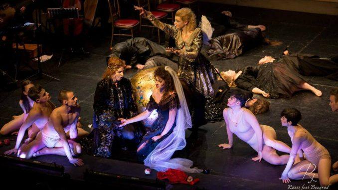 Od 25. do 28. januara u Narodnom pozorištu Rossi fest 1