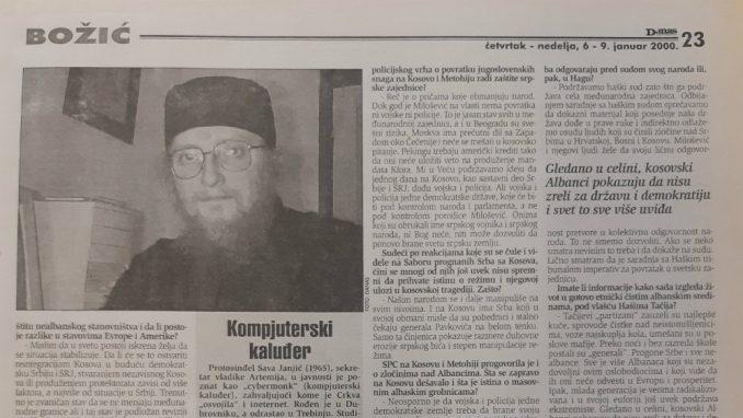 Sava Janjić pre 20 godina o nepostojanju rešenja za Kosovo 3