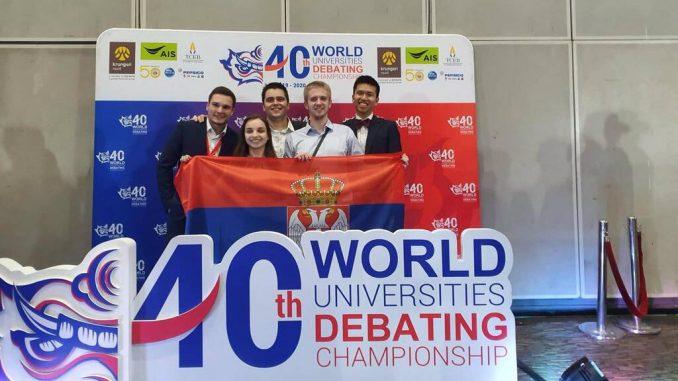 Srpski studenti vicešampioni sveta u debati 3