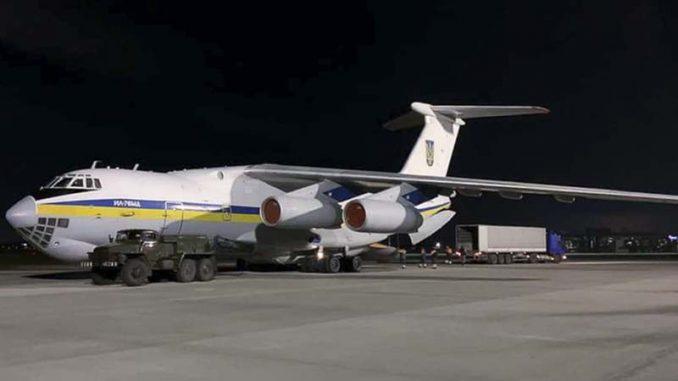 Evropska agencija za vazduhoplovnu bezbednost savetuje izbegavanje Irana 1