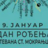 Obeležavanje dana rođenja Stevana Mokranjca u Negotinu 2