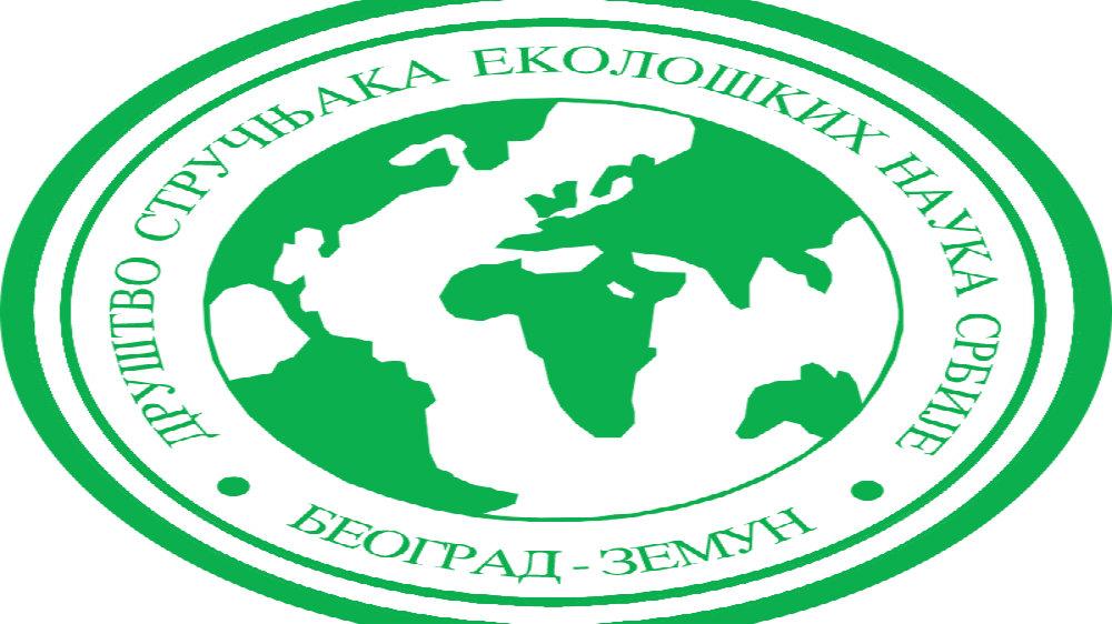 "Raspisan konkurs za dodelu Velike povelje ""Zelena planeta"" 1"