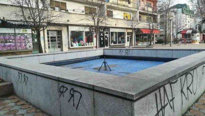 Za fontanu u Kragujevcu 13,9 miliona dinara 4