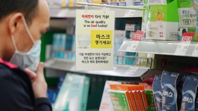 Korona virus: Preporuke za građane Srbije koji putuju u Kinu 1