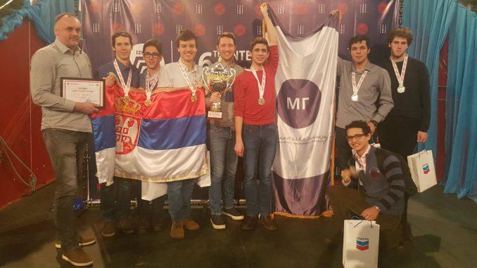 Učenici Matematičke gimnazije apsolutni pobednici na olimpijadi u Kazahstanu 2