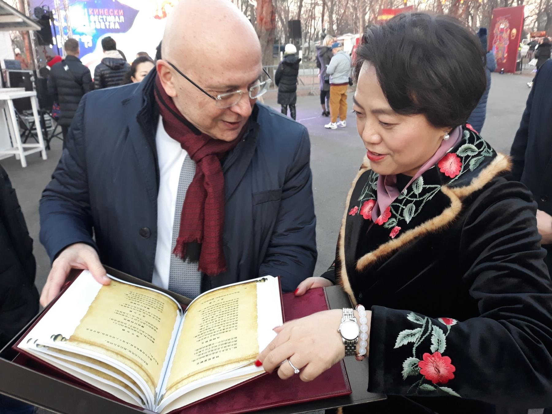 Na Kalemegdanu dočekana Kineska Nova godina 2