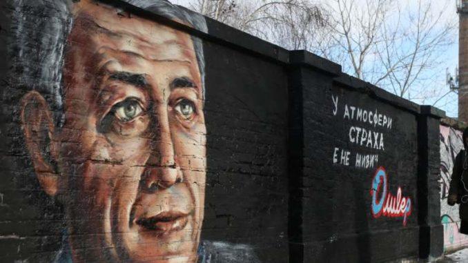 U Kosovskoj Mitrovici obeležava se godišnjica ubistva Olivera Ivanovića 1