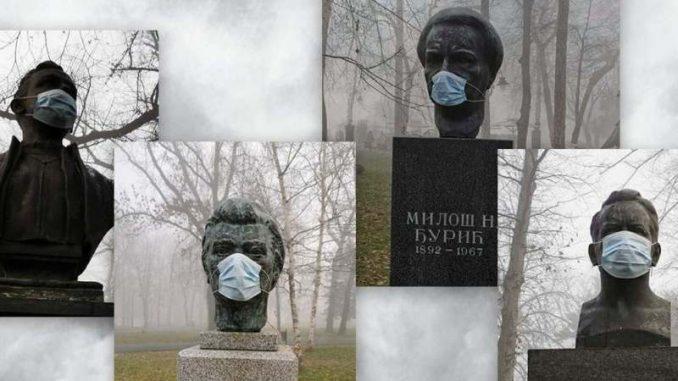 Omladina Narodne stranke prekrila biste maskama 3