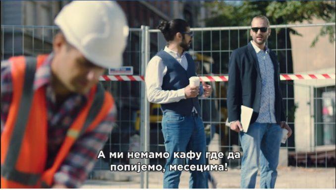 """SNS spotovima deli Srbiju na """"nas"""" i """"njih"""" (VIDEO) 1"""