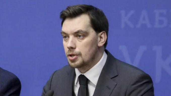 Ostavka ukrajinskog premijera Alekseja Gončaruka 1