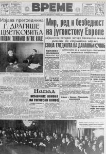 Cvetković: Moja je misija uspostavljanje poverenja između Srba i Hrvata 3