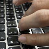 Novi sajt e-Uprave blokirao bolnice i registraciju kola 14
