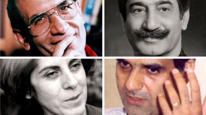 Iran i serija ubistava: Talas smrti koji je uzdrmao naciju 2