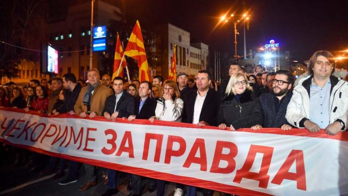 Građani apatični zbog neispunjenih obećanja o reformama 1