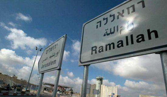 Četiri Palestinca ubijena u sukobima s izraelskim vojnicima na Zapadnoj obali 7