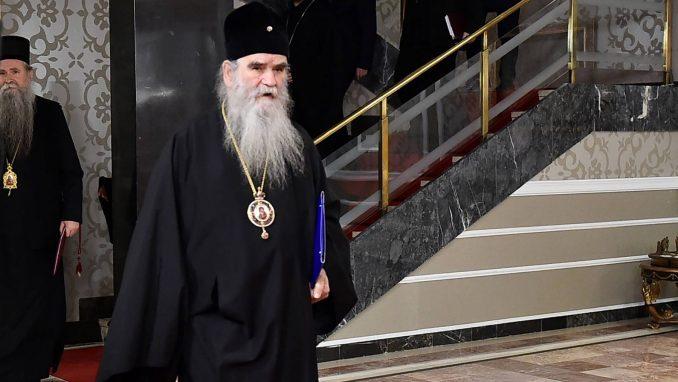 Eparhije SPC osudile paljenje i skrnavljenje državnih simbola Crne Gore 2