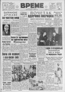 """Seljaci u Beogradu spavali u """"jazbinama"""" i """"ćumezima"""" pre 80 godina 3"""