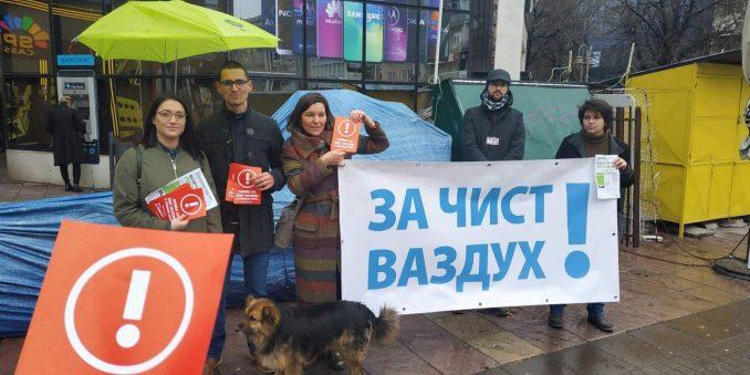 Počeli protesti protiv zagađenja širom Srbije 1