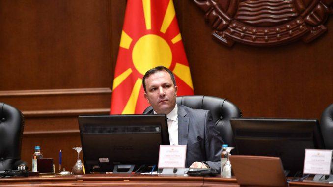 Vlada u Skoplju preporučila odlaganje velikih skupova i utakmice bez publike 4