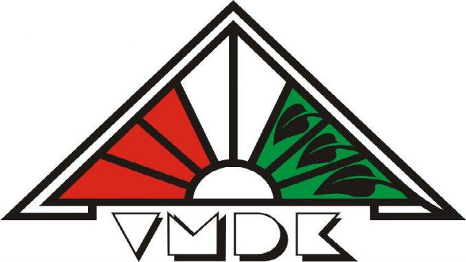 DZVM: Vlast bi da kontroliše sve nacionalne manjine 2