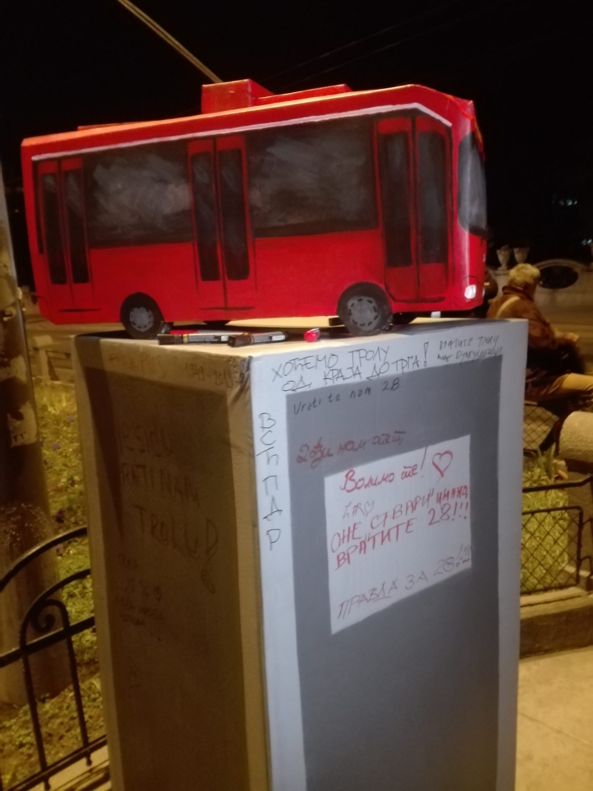 "Građani postavili spomenik ""troli 28"" na okretnici na Studentskom trgu 1"