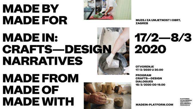 Izložba MADE IN: Crafts - Design Narratives na Mikser festivalu 2