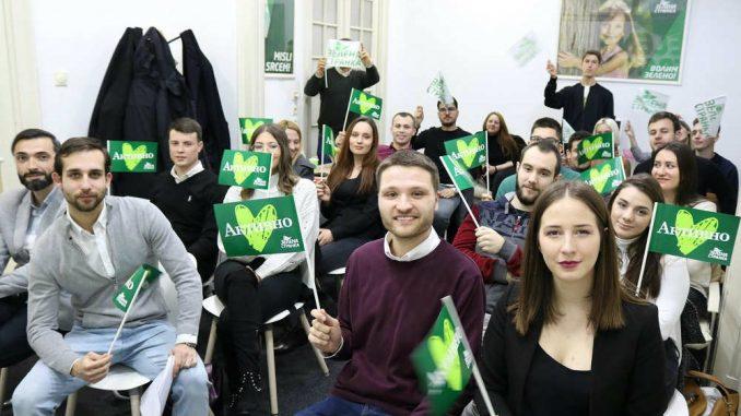 Osnovana Omladina Zelene stranke 3