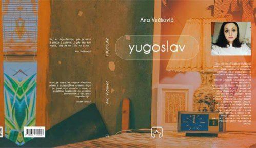 "Promocijaromana ""Yugoslav"" 19. februara 4"