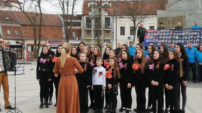 Kraljevo dečijom pesmom slavi stoletne veze sa Rusijom 2