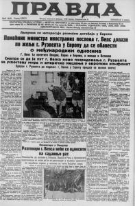 Očevi u Bosni mole sveštenike da im ožene sinove 2