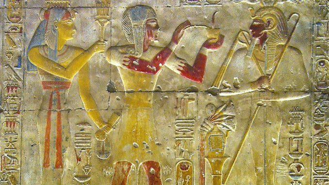Egipat: Abidos - Ozirisov dom 1