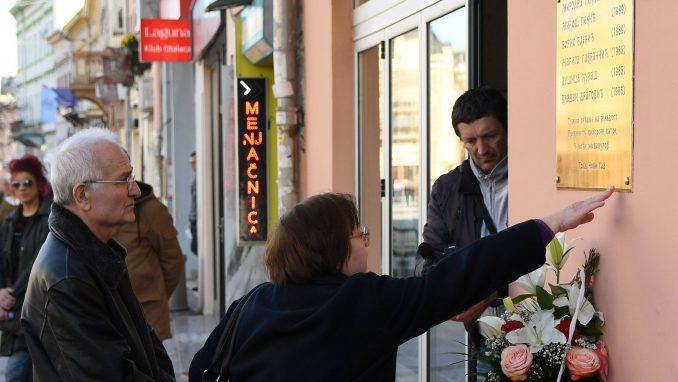 Obeležena 12. godišnjica pogibije osmoro mladih u novosadskom kafiću Laundž 1