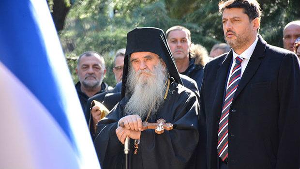 Ambasada Srbije u Crnoj Gori obeležila Dan državnosti 1